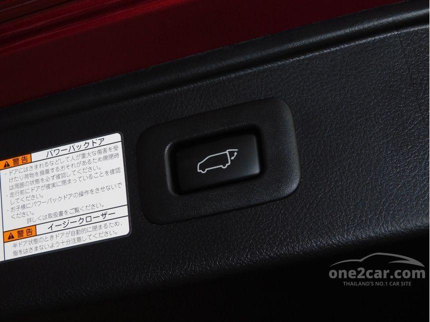2019 Toyota Vellfire 2.5 Van AT